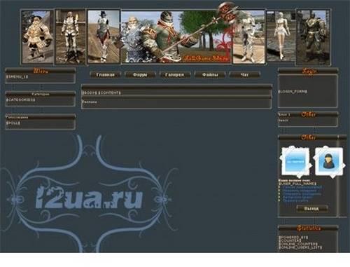 Шаблон сайта Lineage 2 для Ucoz
