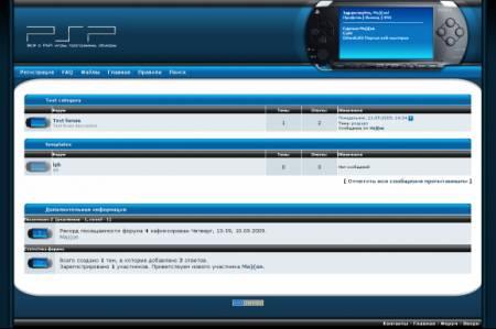 PSP forum для uCoz