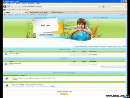 Видео урок как поставить шаблон на сайт UcoZ