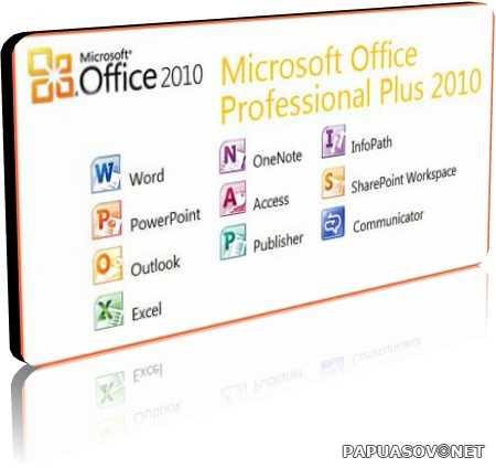 Microsoft Office  Википедия